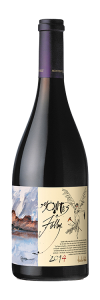 Montes Alpha Folly Syrah 2014