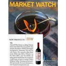 Guarachi Wine Partners Portfolio Expansion to Include VIK Featured in Market Watch