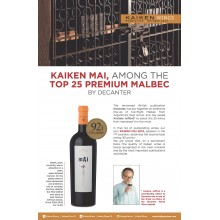 Kaiken Mai 2014 (92 points) Awarded Top 25 Premium Malbecs by Decanter